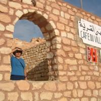 tunisia_cafe_village